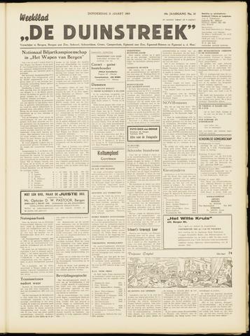 De Duinstreek 1965-03-11
