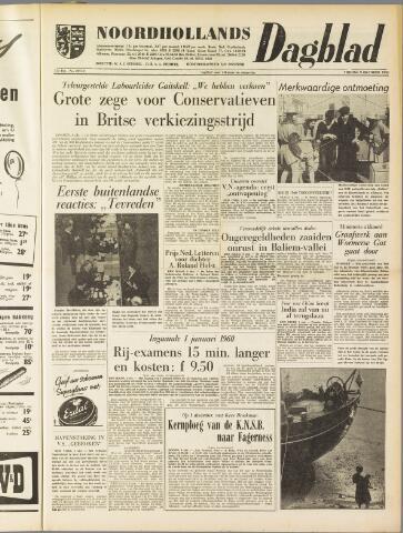Noordhollands Dagblad : dagblad voor Alkmaar en omgeving 1959-10-09