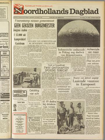 Noordhollands Dagblad : dagblad voor Alkmaar en omgeving 1967-08-09