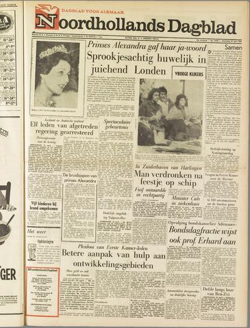 Noordhollands Dagblad : dagblad voor Alkmaar en omgeving 1963-04-24