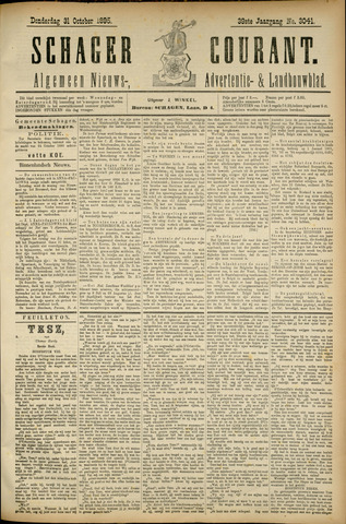 Schager Courant 1895-10-31