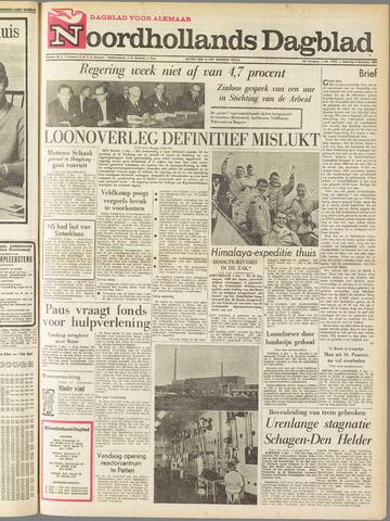 Noordhollands Dagblad : dagblad voor Alkmaar en omgeving 1964-12-05