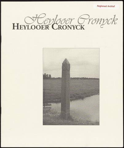 Heylooer Cronyck 2011-12-01