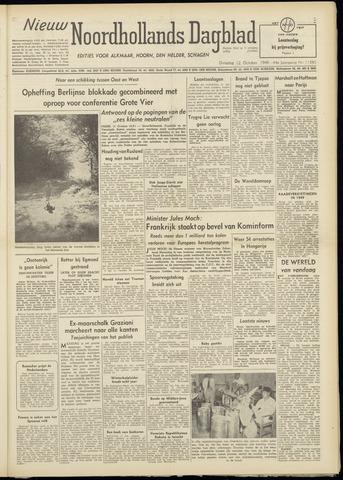 Nieuw Noordhollandsch Dagblad : voor Alkmaar en omgeving 1948-10-12