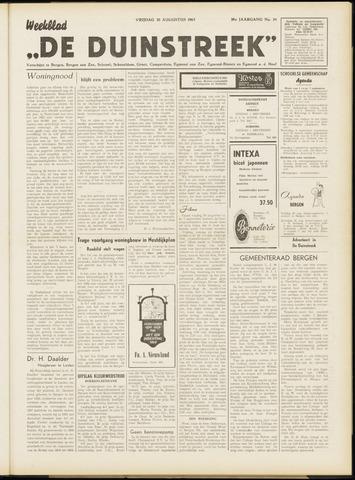 De Duinstreek 1963-08-30