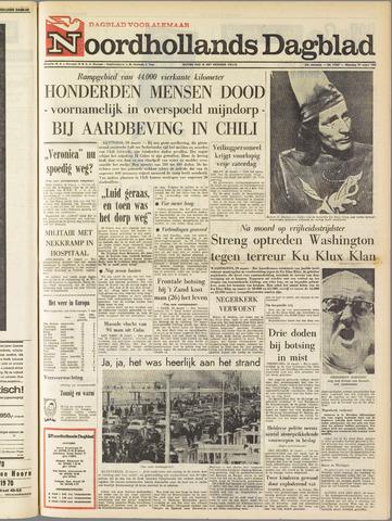 Noordhollands Dagblad : dagblad voor Alkmaar en omgeving 1965-03-29