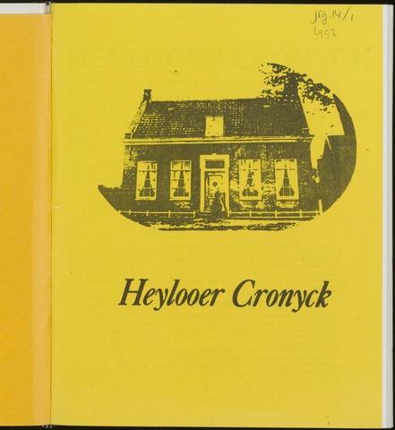 Heylooer Cronyck 1992-11-01