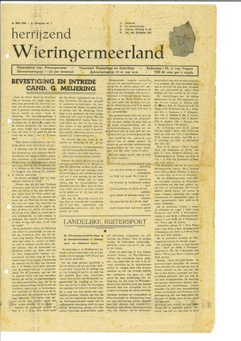 Herrijzend Wieringermeerland 1948-05-12