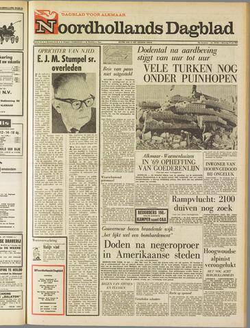Noordhollands Dagblad : dagblad voor Alkmaar en omgeving 1967-07-24