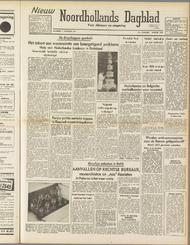 Nieuw Noordhollandsch Dagblad : voor Alkmaar en omgeving 1947-11-17