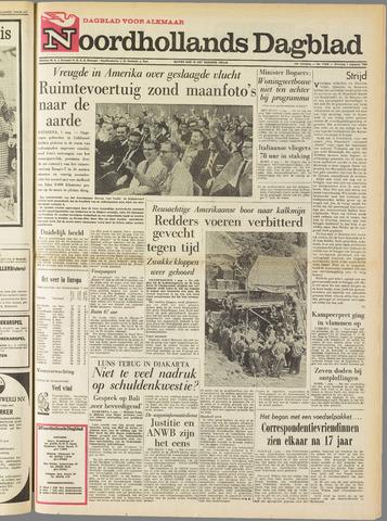 Noordhollands Dagblad : dagblad voor Alkmaar en omgeving 1964-08-01