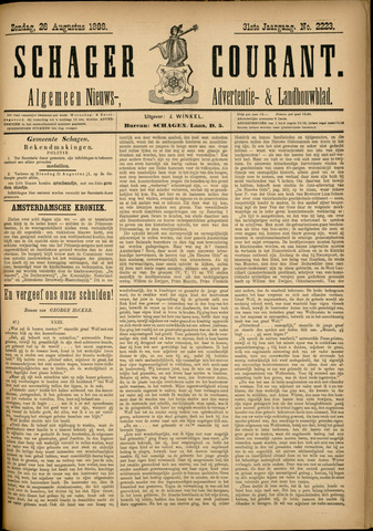 Schager Courant 1888-08-26