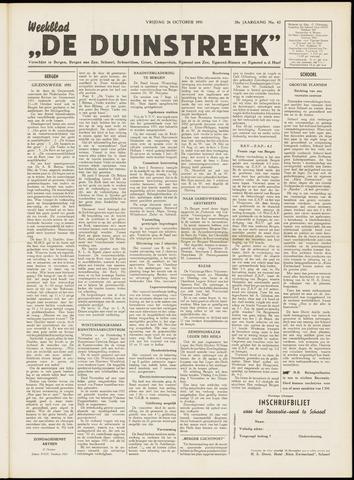 De Duinstreek 1951-10-26