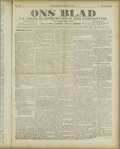 Ons Blad : katholiek nieuwsblad voor N-H 1920-02-18