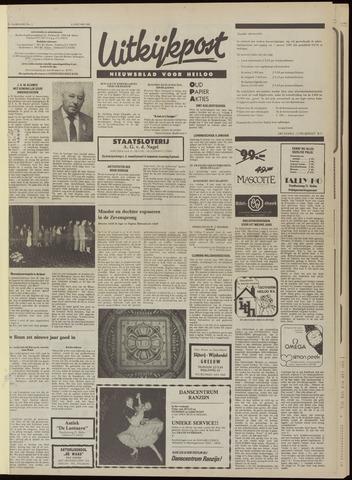 Uitkijkpost : nieuwsblad voor Heiloo e.o. 1982