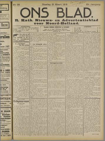Ons Blad : katholiek nieuwsblad voor N-H 1916-03-21