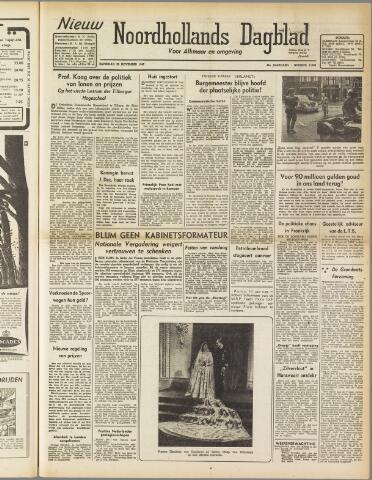 Nieuw Noordhollandsch Dagblad : voor Alkmaar en omgeving 1947-11-22