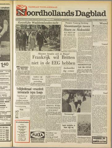 Noordhollands Dagblad : dagblad voor Alkmaar en omgeving 1967-07-11