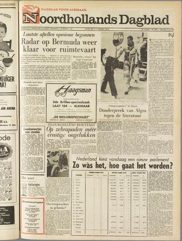 Noordhollands Dagblad : dagblad voor Alkmaar en omgeving 1963-05-15