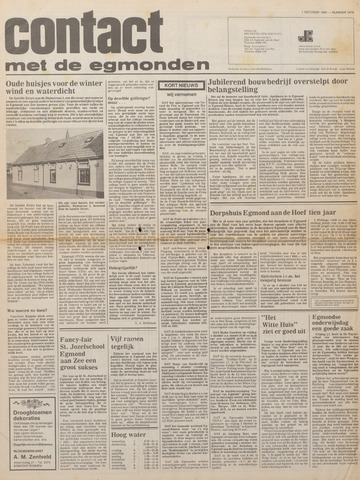 Contact met de Egmonden 1980-10-01