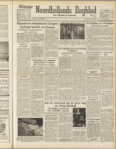 Nieuw Noordhollandsch Dagblad : voor Alkmaar en omgeving 1947-11-19