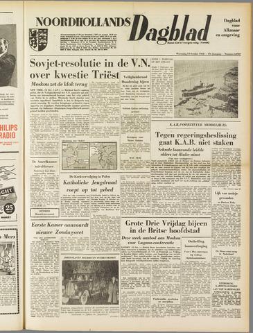 Noordhollands Dagblad : dagblad voor Alkmaar en omgeving 1953-10-14