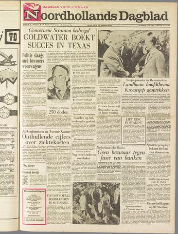 Noordhollands Dagblad : dagblad voor Alkmaar en omgeving 1964-06-17
