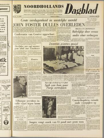 Noordhollands Dagblad : dagblad voor Alkmaar en omgeving 1959-05-25