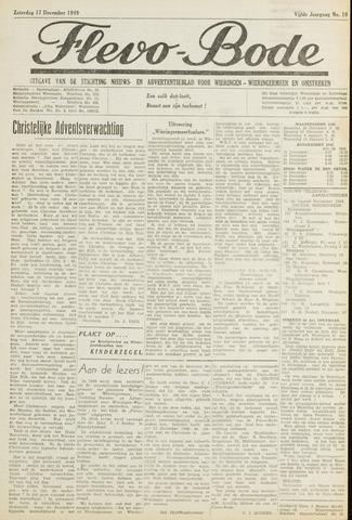 Flevo-bode: nieuwsblad voor Wieringen-Wieringermeer 1949-12-17