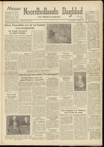 Nieuw Noordhollandsch Dagblad : voor Alkmaar en omgeving 1948-03-20