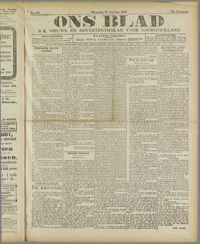 Ons Blad : katholiek nieuwsblad voor N-H 1920-10-25