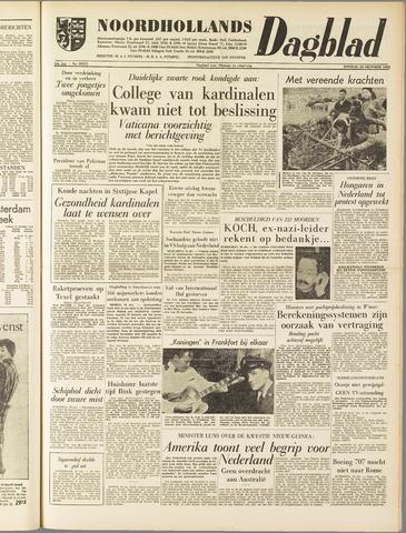 Noordhollands Dagblad : dagblad voor Alkmaar en omgeving 1958-10-28