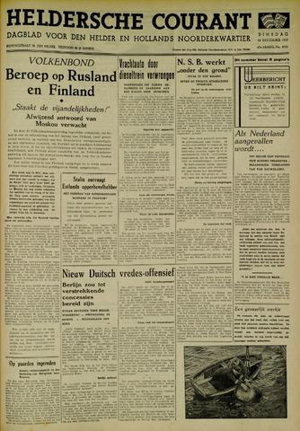 Heldersche Courant 1939-12-12