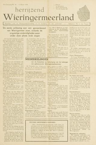 Herrijzend Wieringermeerland 1946-03-15