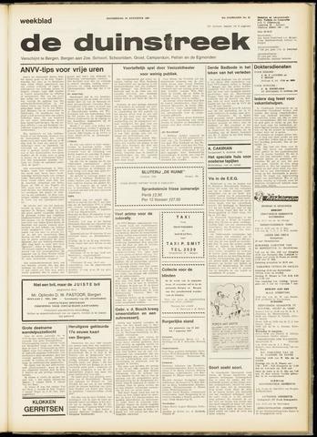 De Duinstreek 1967-08-10