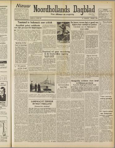 Nieuw Noordhollandsch Dagblad : voor Alkmaar en omgeving 1947-06-12