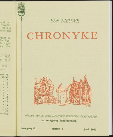 Een Nieuwe Chronyke van het Schermereiland 1991-06-01