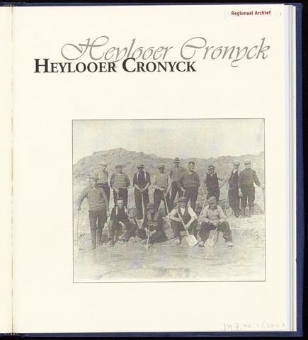 Heylooer Cronyck 2013-08-01