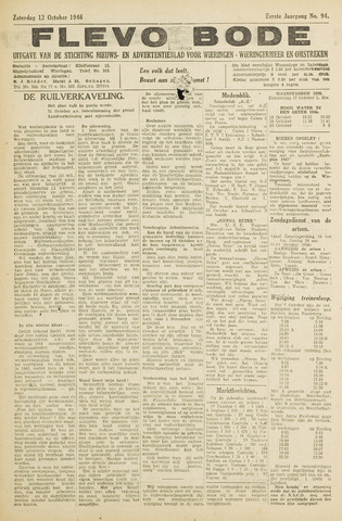 Flevo-bode: nieuwsblad voor Wieringen-Wieringermeer 1946-10-12