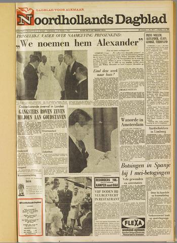 Noordhollands Dagblad : dagblad voor Alkmaar en omgeving 1967-05-02