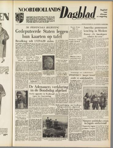 Noordhollands Dagblad : dagblad voor Alkmaar en omgeving 1954-11-09