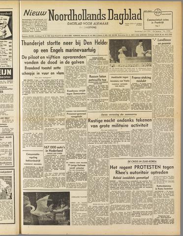 Nieuw Noordhollandsch Dagblad : voor Alkmaar en omgeving 1952-06-05