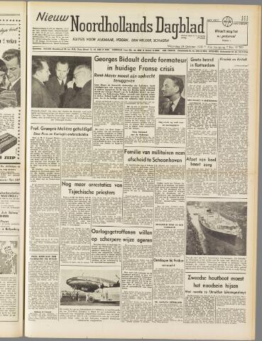 Nieuw Noordhollandsch Dagblad : voor Alkmaar en omgeving 1949-10-24