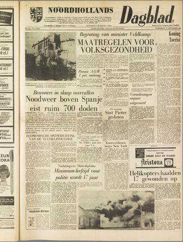 Noordhollands Dagblad : dagblad voor Alkmaar en omgeving 1962-09-27