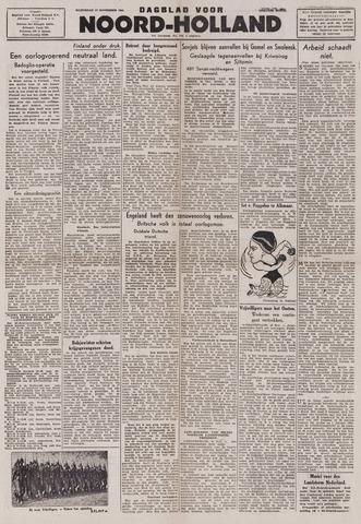 Dagblad Noord-Holland, Schager editie 1943-11-17