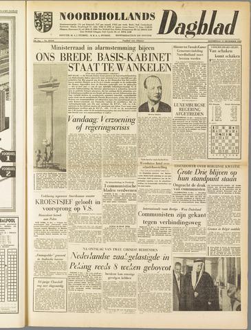 Noordhollands Dagblad : dagblad voor Alkmaar en omgeving 1958-12-11