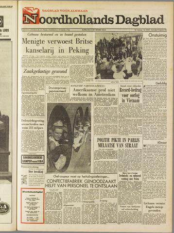 Noordhollands Dagblad : dagblad voor Alkmaar en omgeving 1967-08-23
