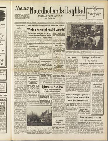 Nieuw Noordhollandsch Dagblad : voor Alkmaar en omgeving 1951-08-08
