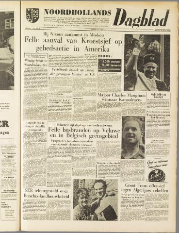 Noordhollands Dagblad : dagblad voor Alkmaar en omgeving 1959-07-24