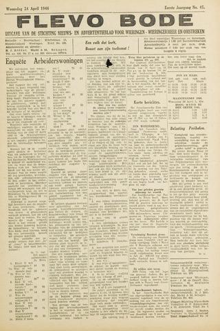Flevo-bode: nieuwsblad voor Wieringen-Wieringermeer 1946-04-24